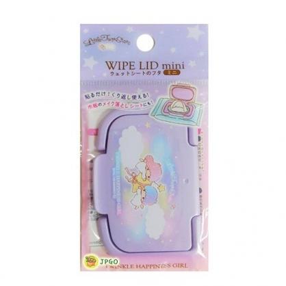 小禮堂 雙子星 方形塑膠濕紙巾蓋 濕巾盒蓋 濕巾蓋 銅板小物 (紫 雲朵)