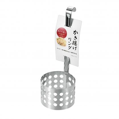 小禮堂 ECHO 不鏽鋼圓形炸物勺 洞洞勺 油炸濾勺 油炸網 (銀)
