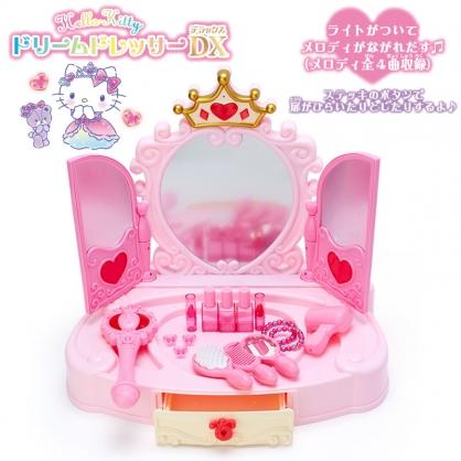 小禮堂 Hello Kitty 聲光魔鏡梳妝台玩具組 電動梳妝台 化妝玩具 扮家家酒 (粉 皇冠)