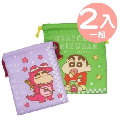 小禮堂 蠟筆小新 棉質束口袋組 旅行收納袋 小物袋 縮口袋 (2入 紫綠 鱷魚)