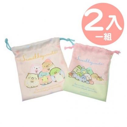 小禮堂 角落生物 棉質束口袋組 旅行收納袋 小物袋 縮口袋 (2入 粉黃 睡衣)
