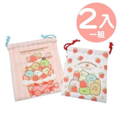 小禮堂 角落生物 棉質束口袋組 旅行收納袋 小物袋 縮口袋 (2入 紅白 草莓)