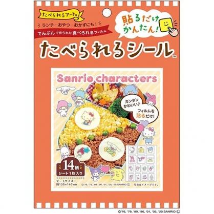 小禮堂 Sanrio大集合 日製 造型裝飾食物轉印貼 食物膜紙 食物貼紙 便當裝飾 (橘 汽球)