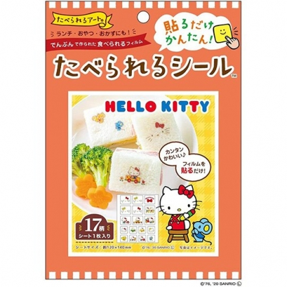 小禮堂 Hello Kitty 日製 造型裝飾食物轉印貼 食物膜紙 食物貼紙 便當裝飾 (橘 蠟筆)