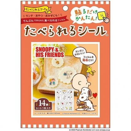 小禮堂 史努比 日製 造型裝飾食物轉印貼 食物膜紙 食物貼紙 便當裝飾 (橘 抱抱)