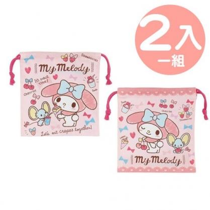 小禮堂 美樂蒂 日製 棉質束口袋組 旅行收納袋 小物袋 縮口袋 (2入 粉 可麗餅)
