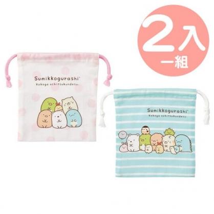小禮堂 角落生物 日製 棉質束口袋組 旅行收納袋 小物袋 縮口袋 (2入 粉綠 排坐)