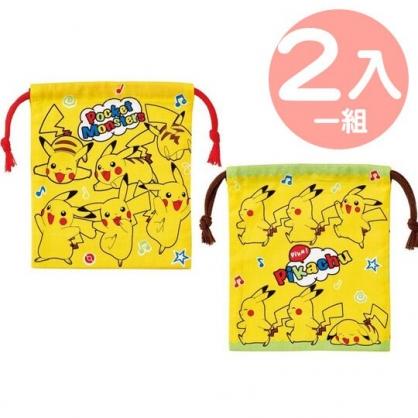 小禮堂 神奇寶貝 日製 棉質束口袋組 旅行收納袋 小物袋 縮口袋 (2入 黃 音符)
