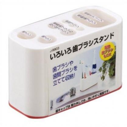 小禮堂 SANADA 方形塑膠牙刷收納筒 牙刷架 牙刷筒 牙膏架 浴室收納架 (紅白)