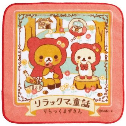小禮堂 懶懶熊 純棉割絨方巾 手帕 小毛巾 21x21cm (紅棕 童話)