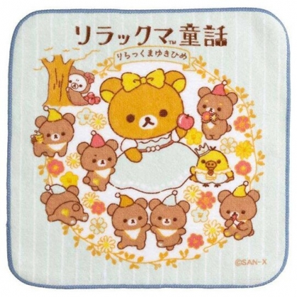 小禮堂 懶懶熊 純棉割絨方巾 手帕 小毛巾 21x21cm (藍棕 童話)