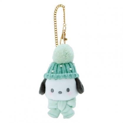 小禮堂 帕恰狗 絨毛吊飾 玩偶吊飾 玩偶鑰匙圈 包包吊飾 (綠白 毛帽)