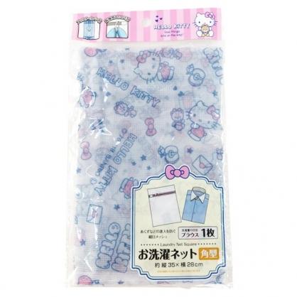 小禮堂 Hello Kitty 方型網狀洗衣袋 洗衣網袋 護洗袋 手提網袋 銅板小物 (粉藍 小熊)