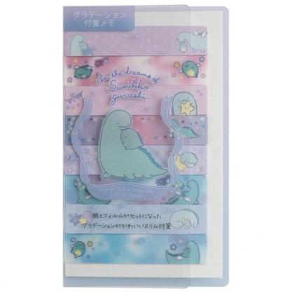 小禮堂 角落生物 恐龍 日製 自黏標籤貼 附收納夾 N次貼 便利貼 書籤貼 (藍 翅膀)