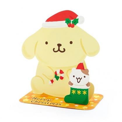 小禮堂 布丁狗 可立式造型聖誕卡片 立體卡片 耶誕卡 賀卡 (黃 2020聖誕節)