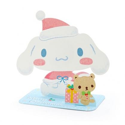 小禮堂 大耳狗 可立式造型聖誕卡片 立體卡片 耶誕卡 賀卡 (藍 2020聖誕節)