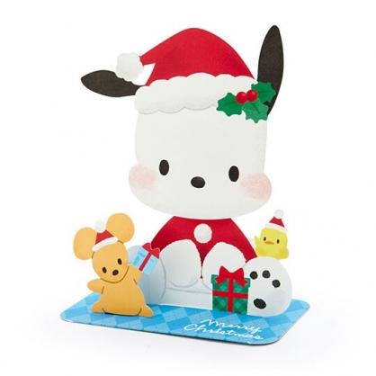 小禮堂 帕恰狗 可立式造型聖誕卡片 立體卡片 耶誕卡 賀卡 (白 2020聖誕節)