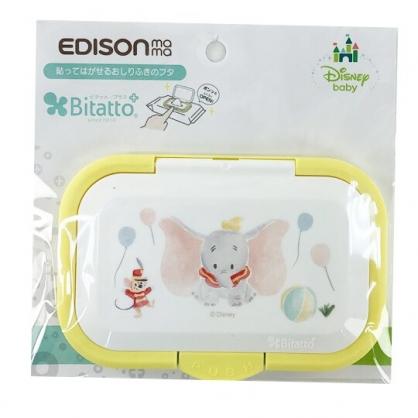 小禮堂 迪士尼 小飛象 日製 方形塑膠濕紙巾蓋 濕巾盒蓋 濕巾蓋 Bitatto (白 汽球)