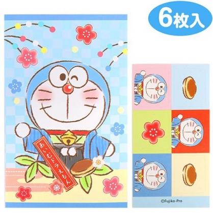 小禮堂 哆啦A夢 日製 迷你直式新年紅包袋 壓歲錢袋 禮金袋 信封袋 (6入 藍 和服)