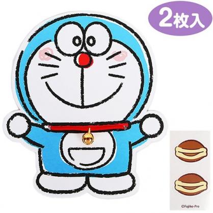 小禮堂 哆啦A夢 日製 迷你造型新年紅包袋 壓歲錢袋 禮金袋 信封袋 (2入 藍 舉手)