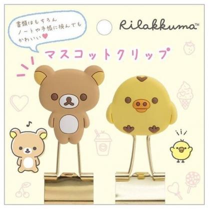 小禮堂 懶懶熊 造型鐵製長尾夾組 矽膠長尾夾 燕尾夾 文具夾 (2入 棕黃)