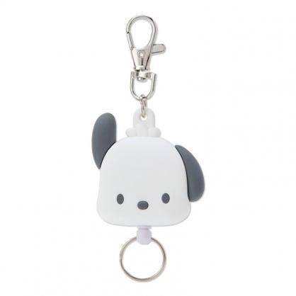 小禮堂 帕恰狗 造型矽膠伸縮鑰匙圈 易拉扣鑰匙圈 玩偶鑰匙圈 (白 大臉)