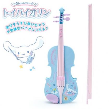 小禮堂 大耳狗 古典小提琴玩具 電動樂器 音樂玩具 彈奏玩具 (藍粉 音符)
