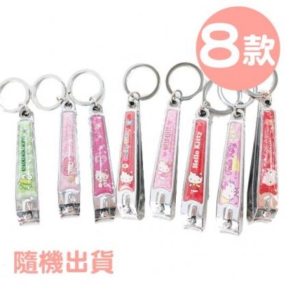 小禮堂 Sanrio大集合 果凍指甲剪 附鑰匙圈 指甲刀 指甲銼刀 (8款隨機)