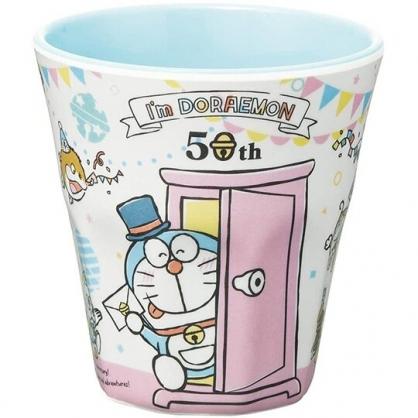 小禮堂 哆啦A夢 無把美耐皿杯 塑膠杯 兒童水杯 270ml (藍粉 50週年)