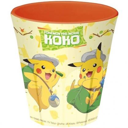 小禮堂 神奇寶貝 無把美耐皿杯 塑膠杯 兒童水杯 270ml (綠黃 樹葉)