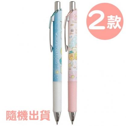 小禮堂 角落生物 日製 自動鉛筆 自動筆 0.5mm Pentel EnerGel (2款隨機)
