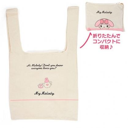 小禮堂 美樂蒂 折疊帆布環保購物袋 環保袋 側背袋 帆布袋 (米粉 大臉)