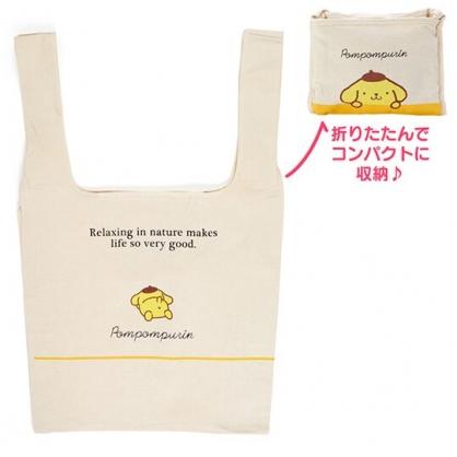小禮堂 布丁狗 折疊帆布環保購物袋 環保袋 側背袋 帆布袋 (米黃 大臉)