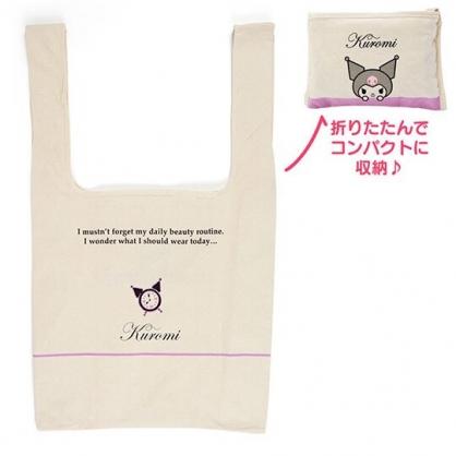 小禮堂 酷洛米 折疊帆布環保購物袋 環保袋 側背袋 帆布袋 (米紫 大臉)
