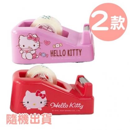 小禮堂 Hello Kitty 桌上型塑膠膠台 膠帶切台 小膠台 膠帶收納 (2款隨機)