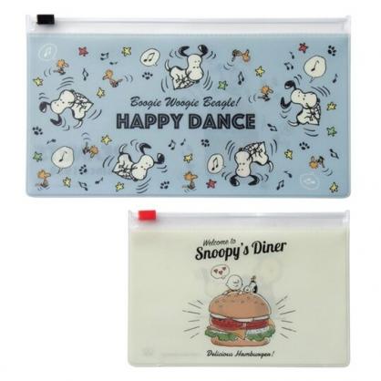 小禮堂 史努比 橫式透明夾鏈袋組 文具袋 飾品袋 筆袋 (2入 藍黃 漢堡)