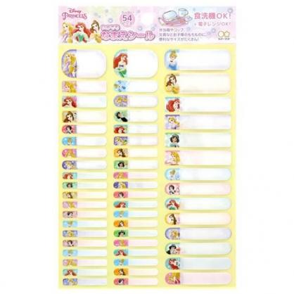 小禮堂 迪士尼 公主 日製 防水姓名貼紙組 防水貼紙 標籤貼紙 (粉 鑽石)