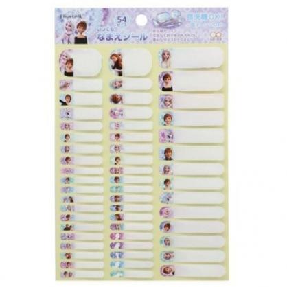 小禮堂 迪士尼 冰雪奇緣 日製 防水姓名貼紙組 防水貼紙 標籤貼紙 (紫 禮服)