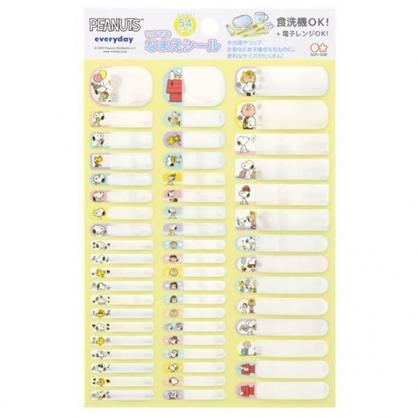小禮堂 史努比 日製 防水姓名貼紙組 防水貼紙 標籤貼紙 (白 狗屋)
