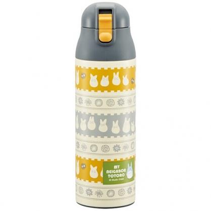 小禮堂 龍貓 彈蓋不鏽鋼保溫瓶 兒童水壺 隨身瓶 超輕量不鏽鋼 500ml (黃灰 圖紋)