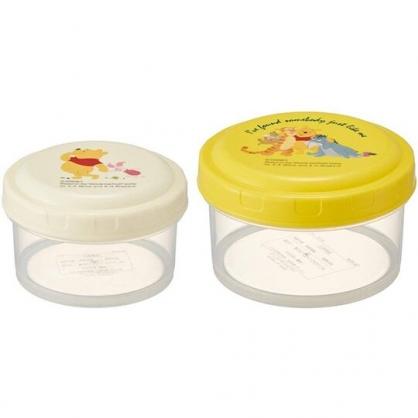 小禮堂 迪士尼 小熊維尼 日製 圓形微波保鮮盒組 密封保鮮盒 塑膠保鮮盒 便當盒 (2入 黃 朋友)