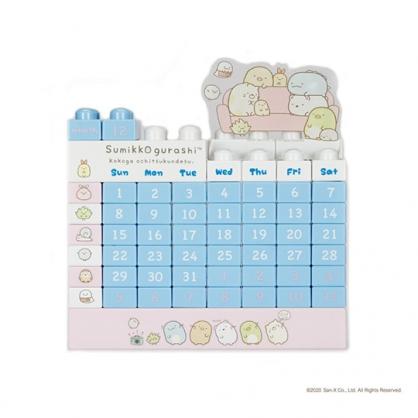 小禮堂 角落生物 日製 積木造型萬年曆 樂高桌曆 行事曆 月曆 日曆 (藍)