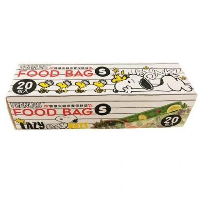 小禮堂 史努比 抽取式透明食物夾鏈袋組 食物分裝袋 保鮮袋 (20入 白 橫紋)