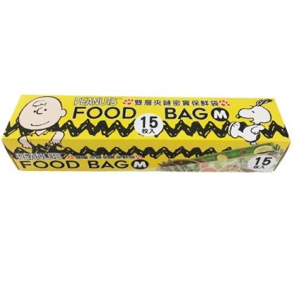小禮堂 史努比 抽取式透明食物夾鏈袋組 食物分裝袋 保鮮袋 (15入 黃 波浪紋)