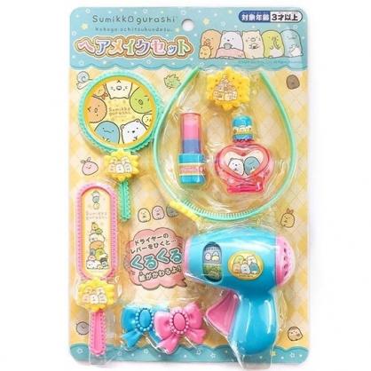 小禮堂 角落生物 吹風機玩具組 首飾玩具 梳妝玩具 扮家家酒 (藍黃 排坐)