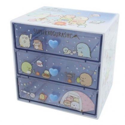 小禮堂 角落生物 塑膠三抽收納盒 透明抽屜盒 飾品盒 文具盒 (藍 露營)