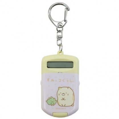 小禮堂 角落生物 迷你計算機造型鑰匙圈 計算機吊飾 隨身計算機 (黃 貓咪)