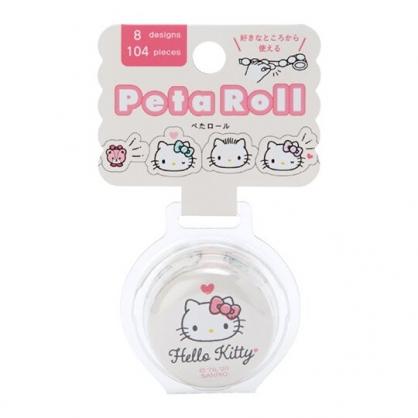 小禮堂 Hello Kitty 日製 造型貼紙膠帶 手帳貼紙 包裝膠帶 寬膠帶 (米 大臉文具)