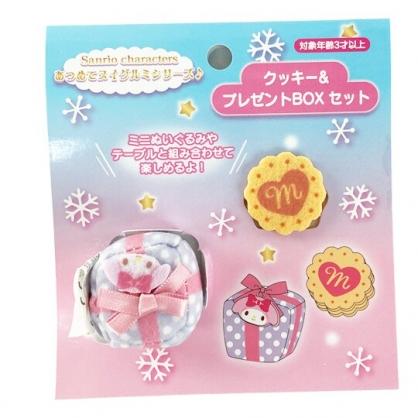 小禮堂 美樂蒂 換裝玩偶禮物餅乾配件組 布偶禮物 娃娃配件 玩偶配件 (粉)