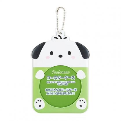 小禮堂 帕恰狗 造型透明杯墊保護套 矽膠杯墊套 方杯墊 圓杯墊 (綠 演唱會粉絲收納)